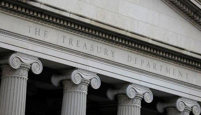 2.143 تريليون دولار إيرادات الحكومة الأمريكية