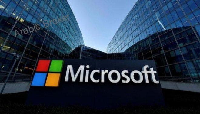 مايكروسوفت ثاني شركة أمريكية تصل قيمتها السوقية إلى تريليوني دولار