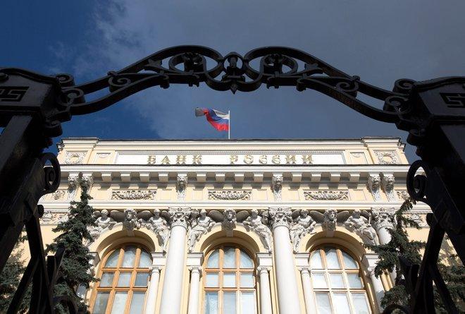 التضخم في روسيا يقفز لأعلى مستوى في 5 سنوات