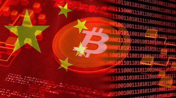 بورصات العملات الرقمية تبدأ في حظر الصين
